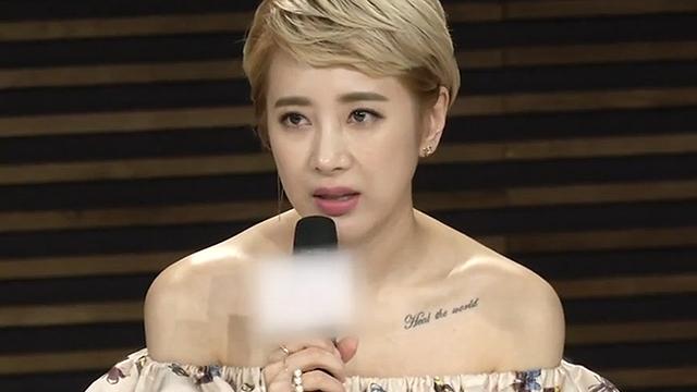 서인영 제작진에게 욕설 논란