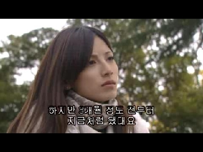 ドリーム☆アゲイン 第9話