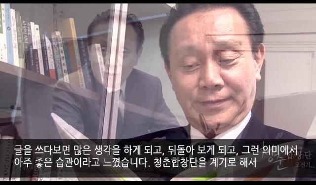남자의 자격 청춘합창단 도전기 - 저자 인터뷰 영상 2012.04.24