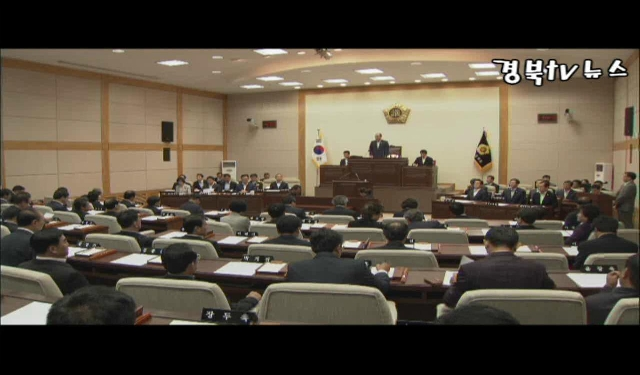 경북도의회 후반기 의장에 송필각 의원 선출
