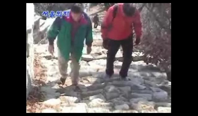 하퇴의족 06 : 등산 01 - 의족을 착용한 산행