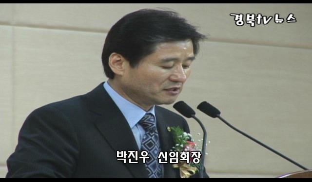 [경북tv뉴스]제14대 경상북도새마을회 신임 박진우 회장 취임