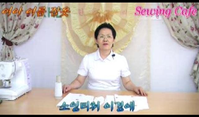 TV출연-->소잉카페-->이경애/소잉티쳐