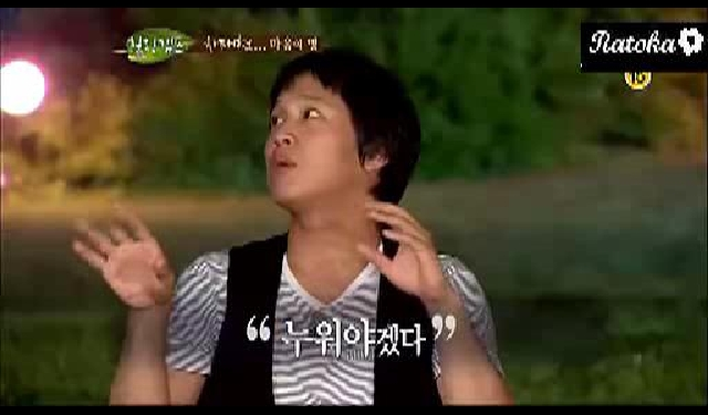 110822 actor cha tae hyun mention Rain @ Healing Camp TV Show