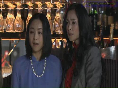コンカツ・リカツ 第1話